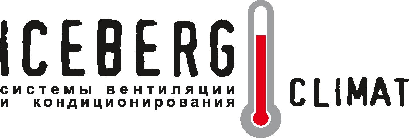 Монтаж вентиляции и кондиционирования под ключ